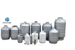 Liquid nitrogen tanks have storage type and tr
