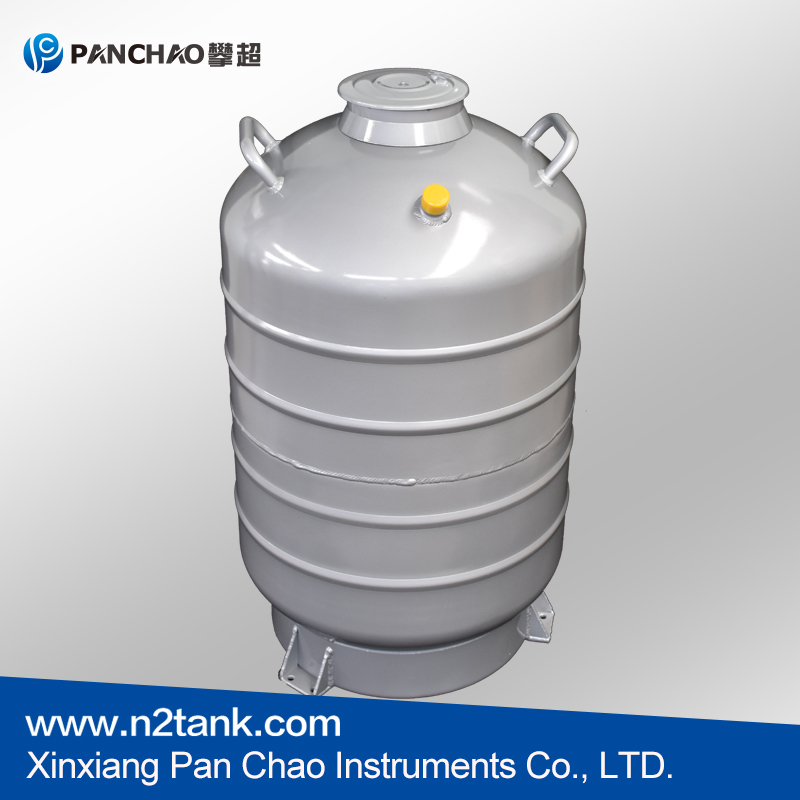 YDS-20 Liquid nitrogen container